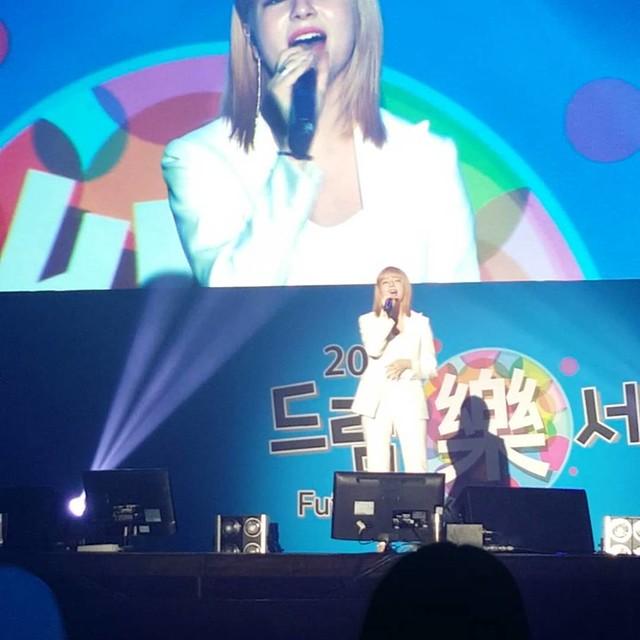 170608 2017 Samsung Dream Talk Concert