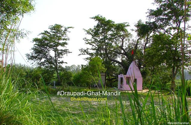 द्रौपदी घाट मंदिर () - Hastinapur Hastinapur Uttar Pradesh