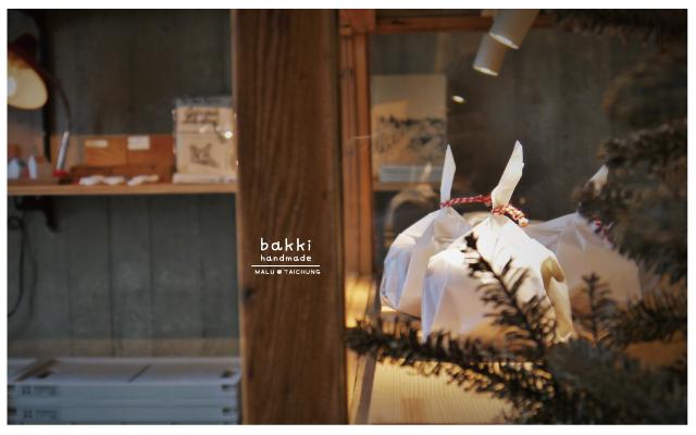 bakki-14