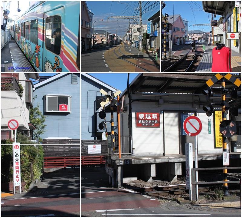 Travel-japan-Koshigoe腰越駅-hostel-backpacker- (1)