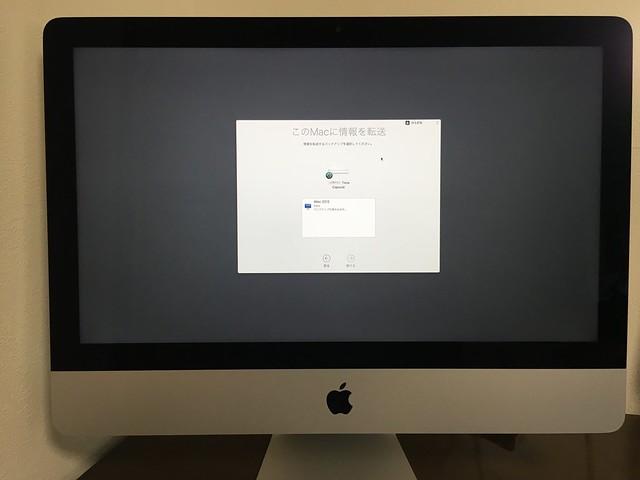 iMac Retina 21.5inch 4K 2017