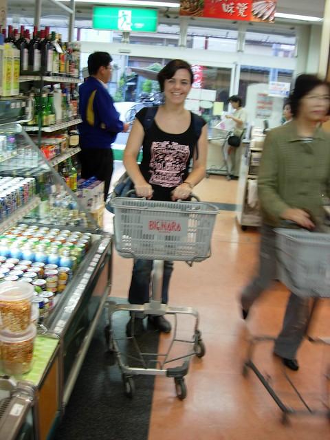 Supermercado Kyoto