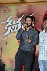 Keshava Movie Successmeet Stills