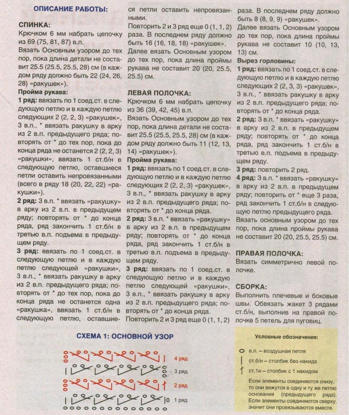 0430_l-v-krucok10-14_13 (3)