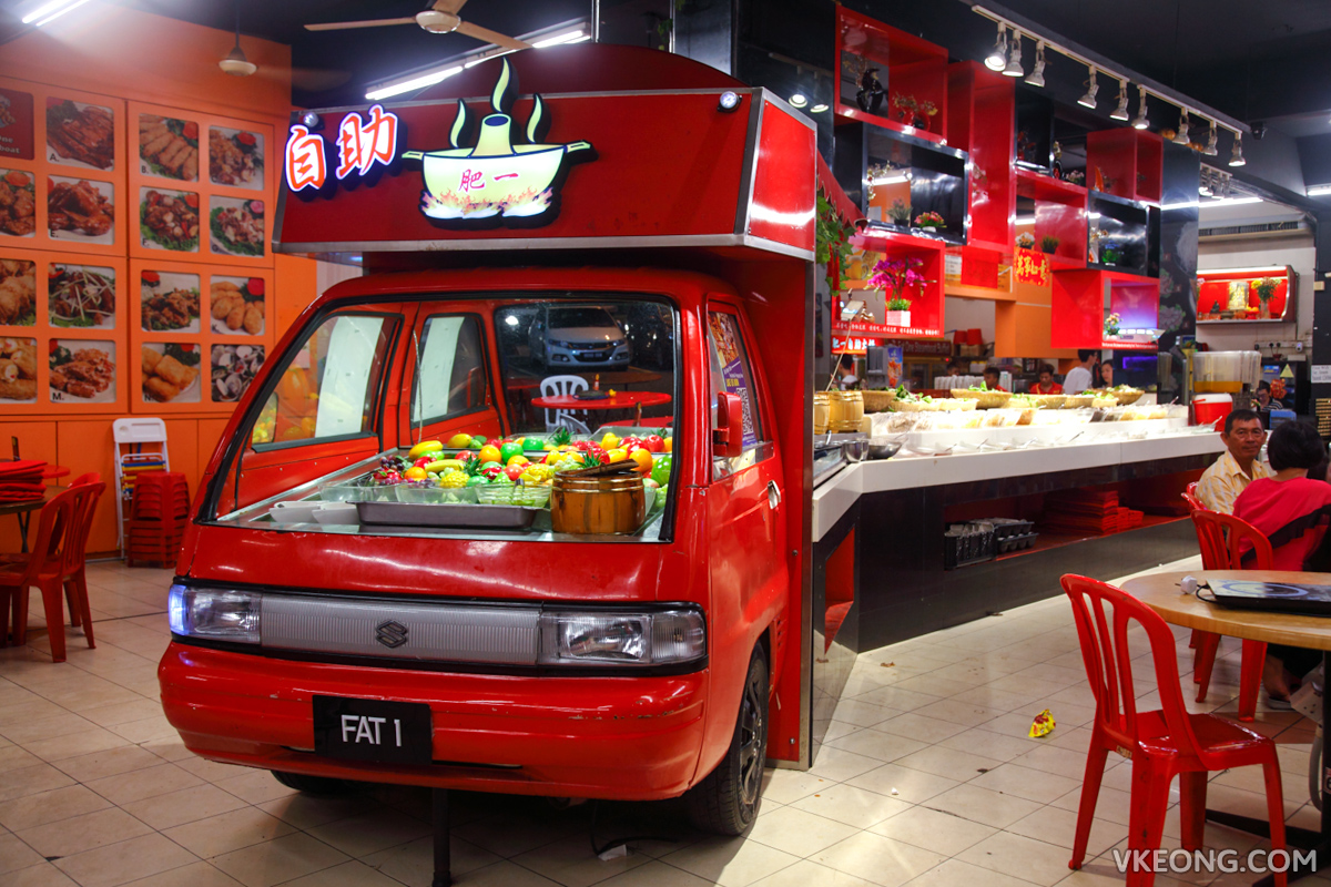Fat One Steamboat Buffet Van