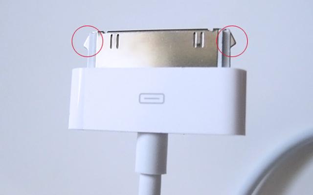 Apple iPod touch 第4世代 ホワイト 刻印