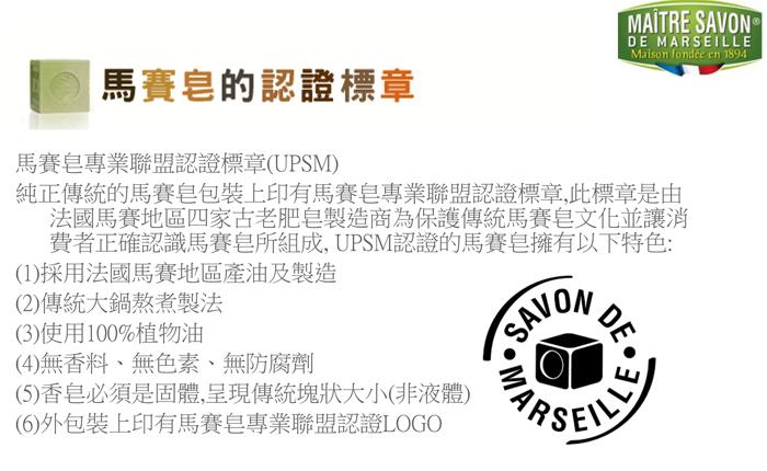 France-Entrepreneur  Le commerce de détail en Chine  19 Septembre 2006