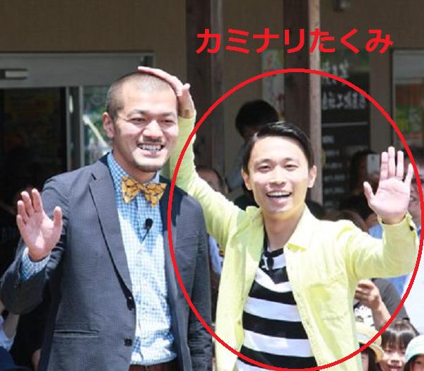 お笑いコンビ「カミナリ」【石田たくみ】プロフィール、BINGO5のCMを紹介!