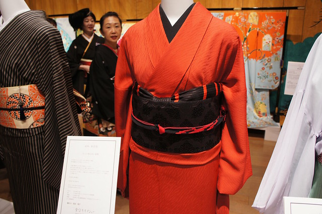 Tokyo Kimono Collection / Kurotome Night