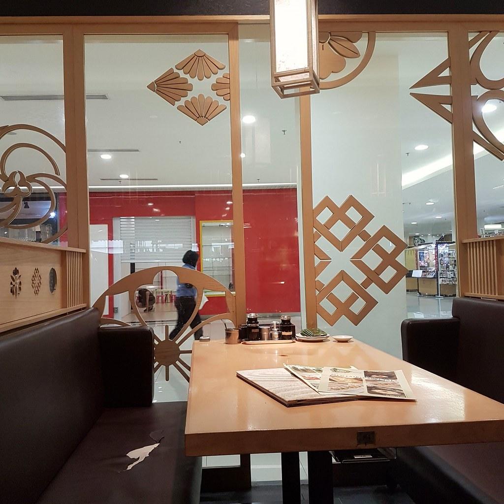 @ Sushi Zanmai Main Place USJ 21