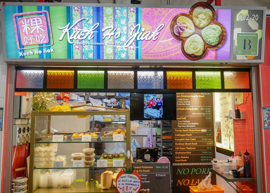 Kueh Ho Jiak Shop