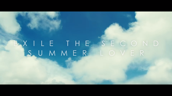 EXILE THE SECOND「Summer Lover」MVが解禁!