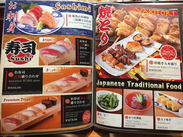 TOUAN Yakitori & Robata - The Table - Isetan - Sushi and Yakitori