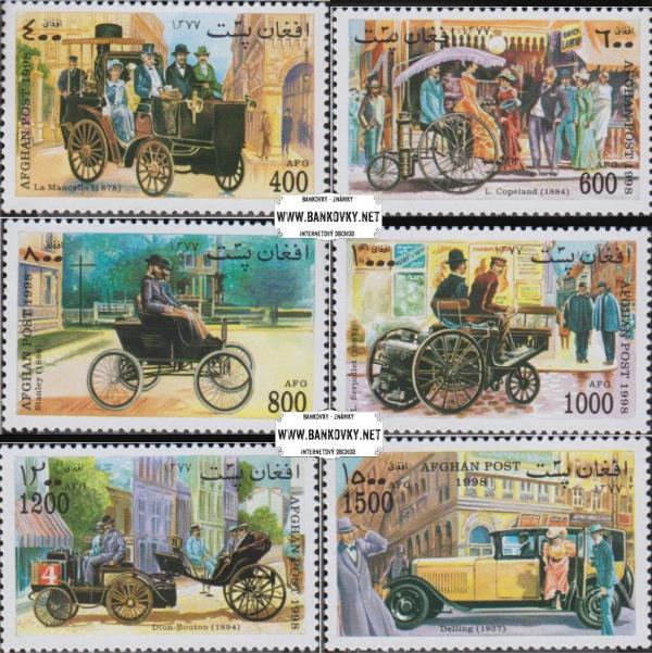 Známky Afganistan 1998 Staré automobily, razítkovaná séria