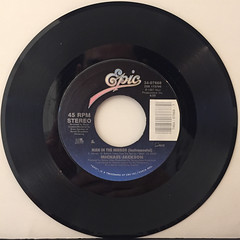 MICHAEL JACKSON:MAN IN THE MILLER(RECORD SIDE-B)