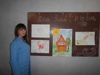 Виставка малюнків до Дня Землі