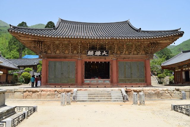 Seonamsa Temple (37)