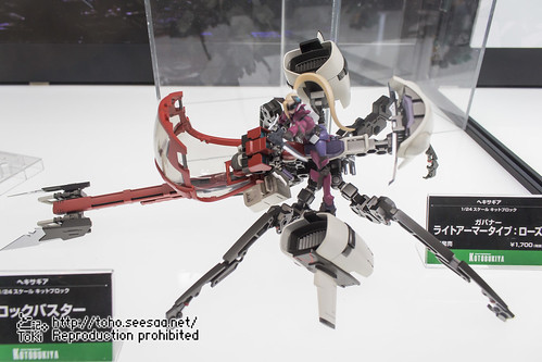 MegaHobbyEXPO2017_spring_ko-89