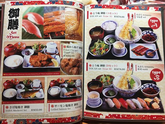 TOUAN Yakitori & Robata - The Table - Isetan - Set Menu