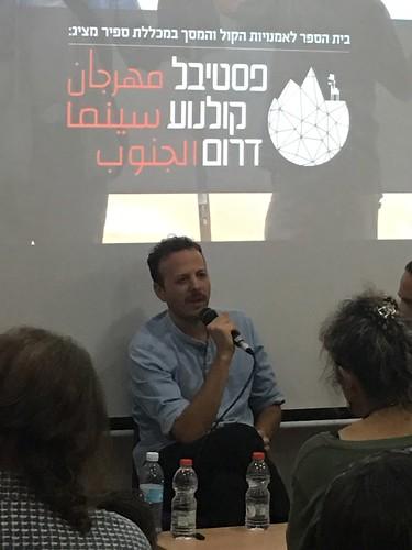 Homenaje al director mexicano Amat Escalante en el festival de Cine Darom en Sderot, Israel