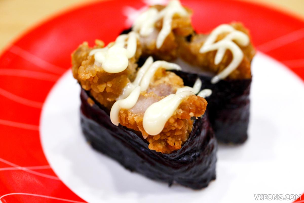 Sushi King Buffet Tori Karaage Gunkan