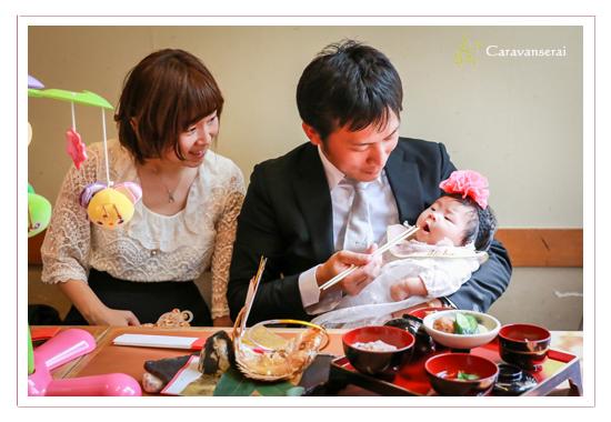 お食い初め 瀬戸市 料理写真 100日祝い ベビードレス 家族写真 出張撮影 ロケーション撮影 データ 人気 オススメ