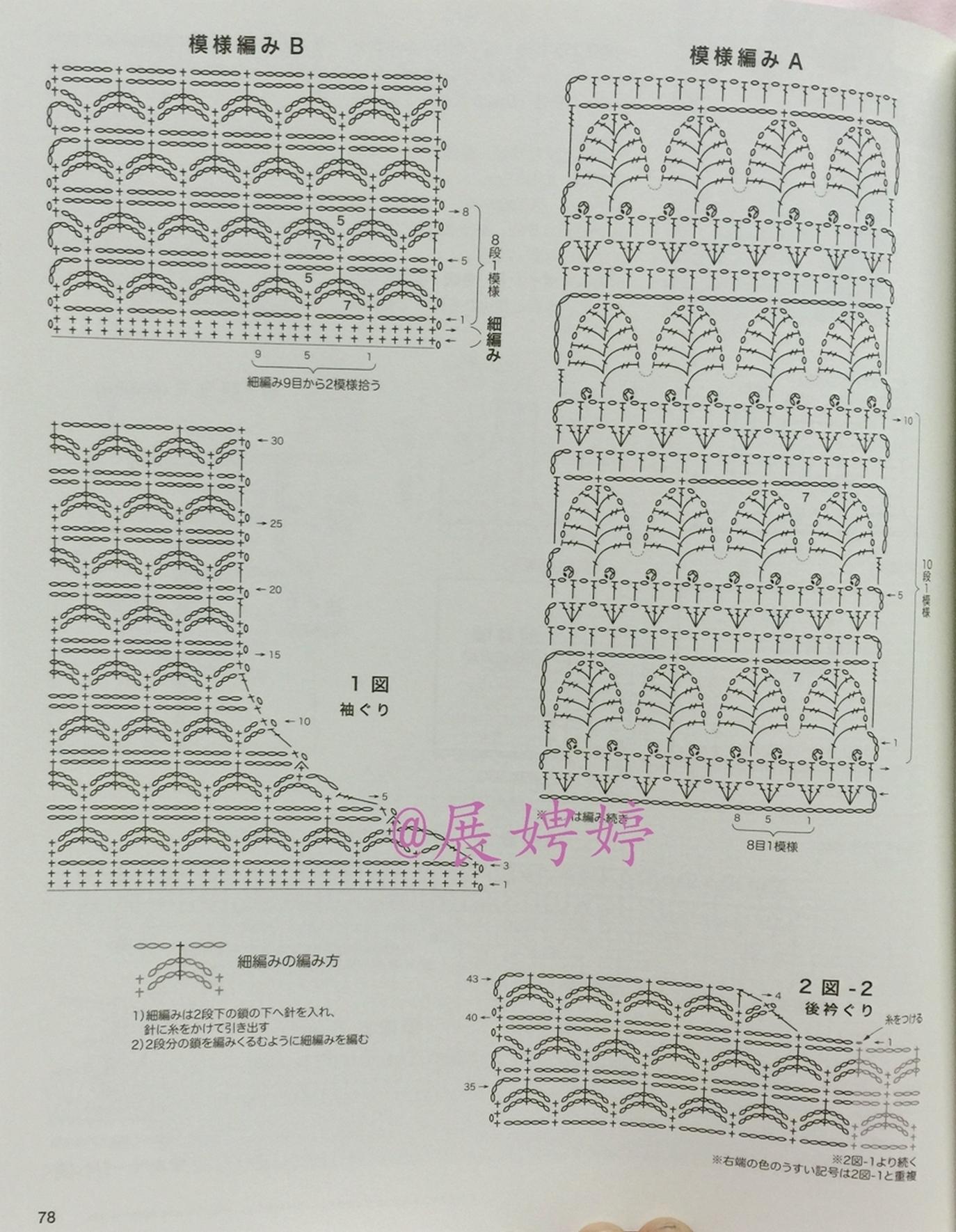 0483_LKS NV80420 (23)