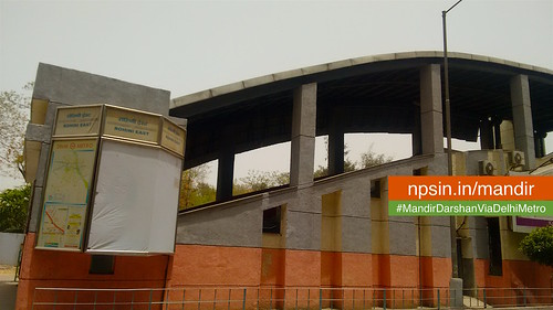 Rohini East Metro Station