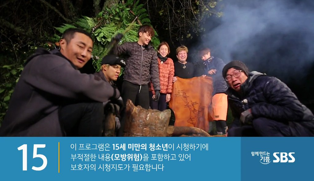 [- New Zealand] Law of the Jungle Tập 265