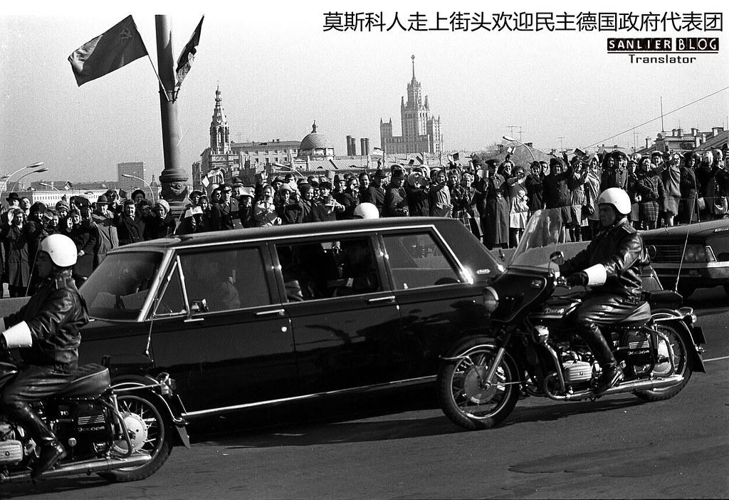 1975年埃里希·昂纳克访苏11