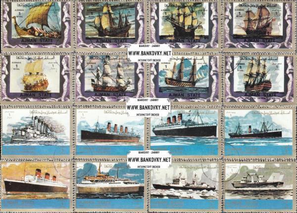 Známky Ajman 1973 Lode, plavidlá, razítkovaná séria