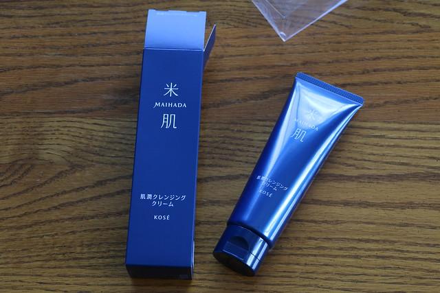 レビュー KOSE米肌 肌潤クレンジングクリーム 肌潤石鹸 肌潤化粧水 フェイシャルマスク 米肌