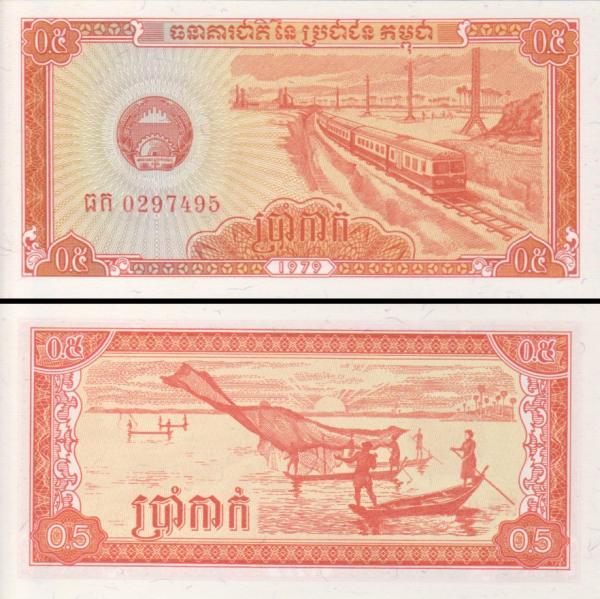 0,5 Riel(5 Kak) Kambodža 1979, P27a