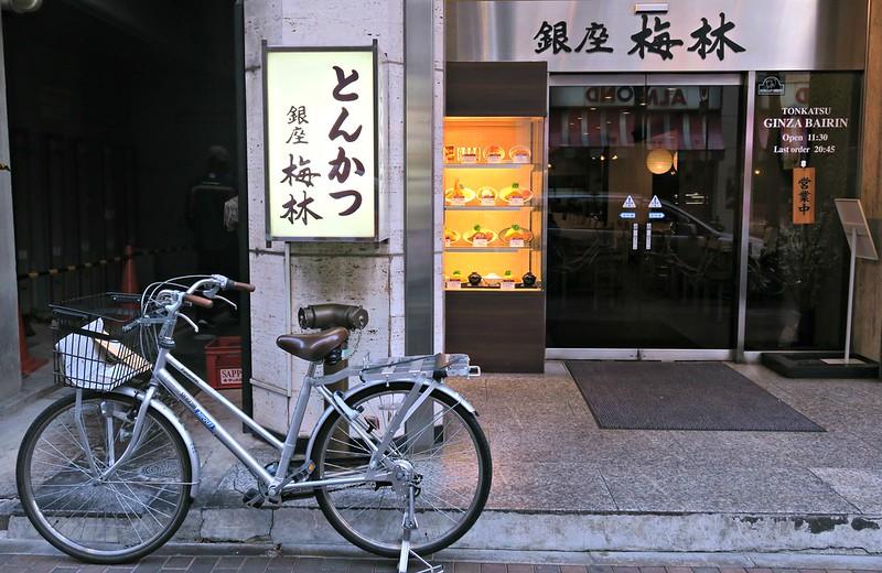Roteiro Tóquio - Ginza