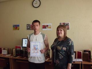 Нагородження в бібліотеці