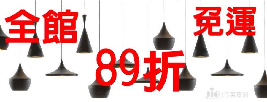 黑澤大中小-900X345-商城-01
