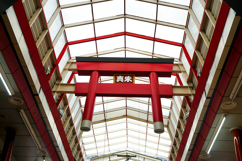 [日本]天神橋筋商店街