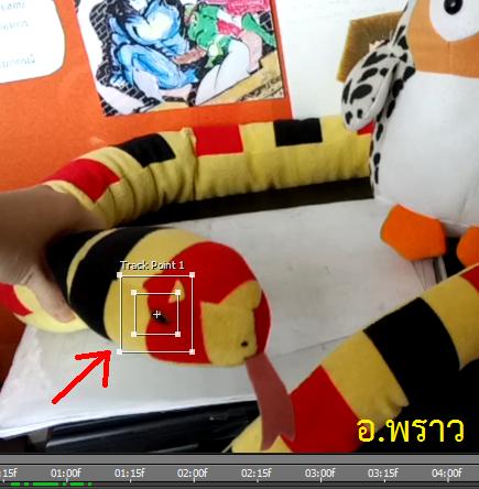 สอนวิธีการทำของเคลื่อนตามวัตถุ Track Motion ใน Adobe After Effects