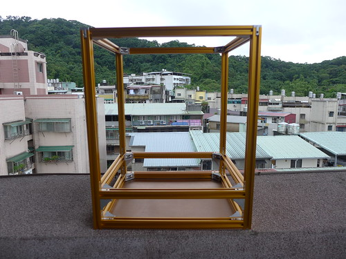 HyperCube 2020 Aluminum Frame