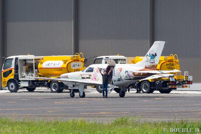 痛飛行機 - Anime charactor wrapped airplane at Yao Airport  (3)