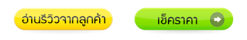 เช็คราคา Asus Notebook ASU-A550VX-DM159D Glossy Black