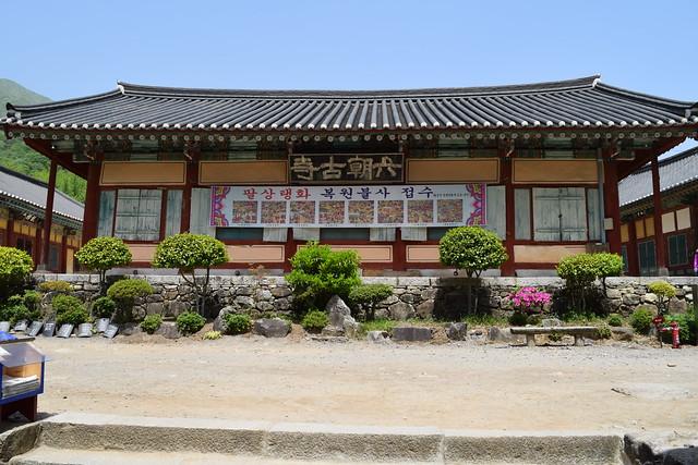 Seonamsa Temple (34)