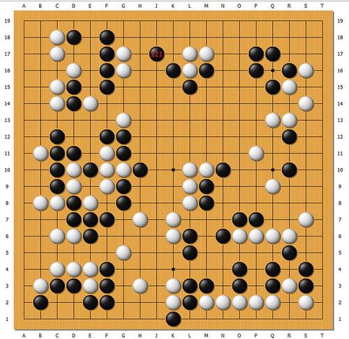AlphaGo vs 柯潔 第三局