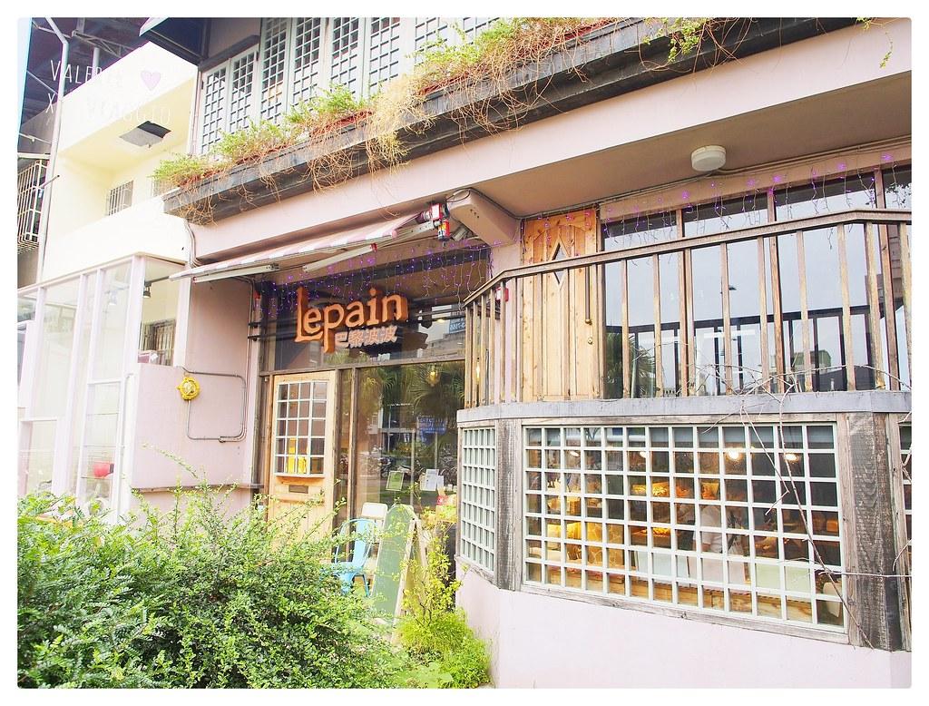 【高雄 Kaohsiung】LePain巴黎波波 咖啡香與麵包香的早晨 來份優雅的法式早午餐 (已歇業) @薇樂莉 Love Viaggio | 旅行.生活.攝影