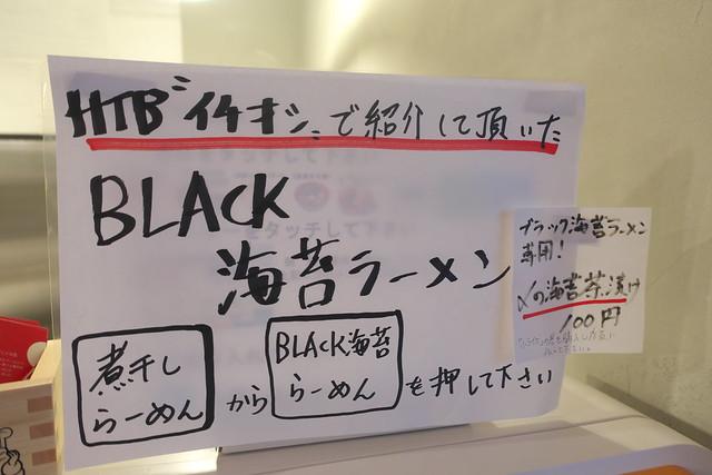 MEN-EIJI 南3条スガイディノス店 2回目_02