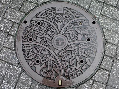 Machida Tokyo, manhole cover 2 (東京都町田市のマンホール2)