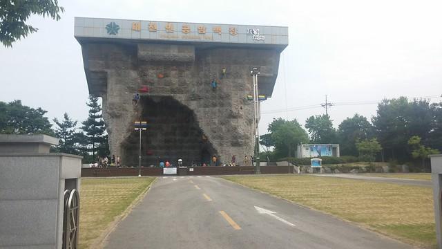 타기실내암벽 체험@대전인공암벽장