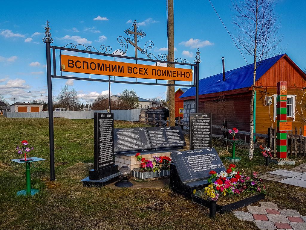 жители Визябожа в Великую отечественную войну