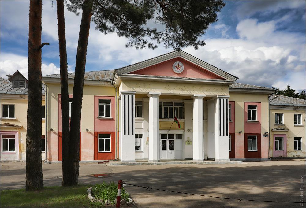 Дом культуры (бывший Дом офицеров)