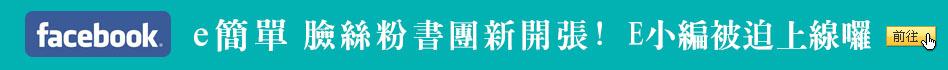 大頭巾948-70 - 粉絲團
